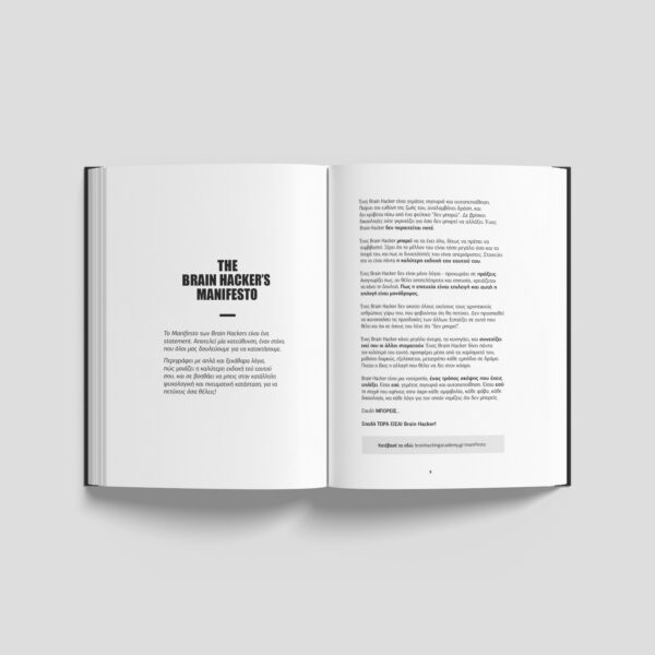Manifesto Mockup